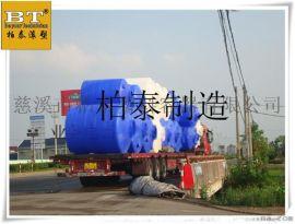 甘肃塑料储罐15吨pe水箱pe塑料水箱价格塑料化工储罐pe防腐储罐