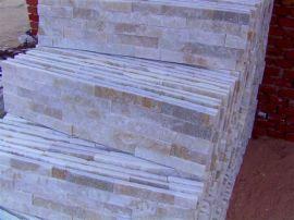 金磊石材白石英蘑菇石,文化石厂家直销