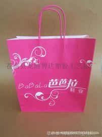 【厂家订做】包装纸袋 礼品袋 白卡纸手提袋 牛皮纸袋 来样定制