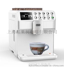 ROOMA路玛A7全自动咖啡机/一键式现磨