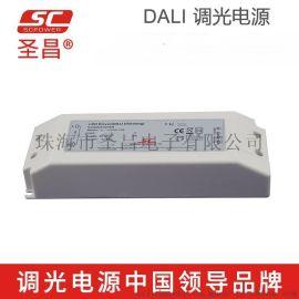 圣昌DALI调光电源 30W 350mA-1050mA恒流驱动电源 无频闪高品质LED电源