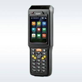 销邦SK9027药品电子监管码扫描** 药监码采集器