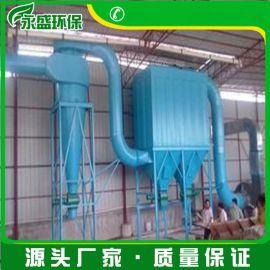 全国供应喷砂房脉冲除尘器 喷砂机袋式除尘设备集尘器