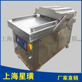 上海星璜直销XH600凹槽双室真空机