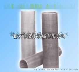 0.75mm网孔面粉除渣振动筛筛网不锈钢材质