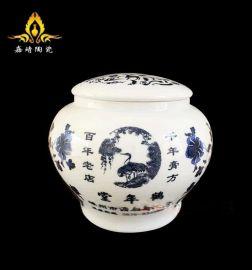 陶瓷膏方罐+青花膏方罐