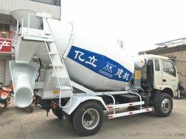 6m3攪拌運輸車,攪拌運輸車,混凝土攪拌運輸車