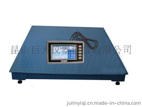(1-5T)带储存记录功能电子地磅 可自动储存记录功能电子地磅价格