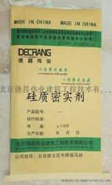 密实剂|自密实混凝土外加剂|超密硅质密实剂
