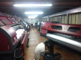 INKFA 3米2宽幅窗帘布重型改装数码印花机