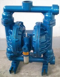 QBY3-50Z上海气动隔膜泵/铸铁气动隔膜泵
