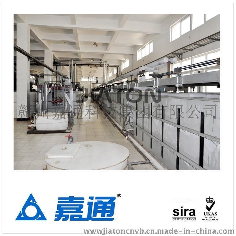 氧化钇  高品质氧化稀土材料 纯度99.9%