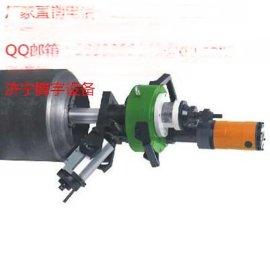 腾宇机械||管子坡口机||电动坡口机||