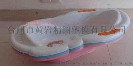 宝宝洗澡盆模具 塑胶洗澡盆模具精密模具