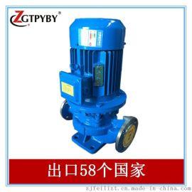 不锈钢耐腐蚀离心泵 32-200A 不锈钢耐腐蚀离心泵