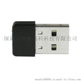 MT7601 wifi模块 无线网卡 wifi接收器 机顶盒配件 网络播放器配件
