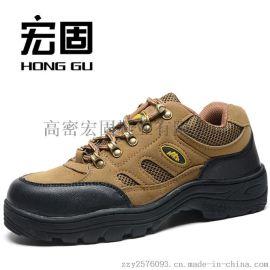 现货批发 登山劳保鞋 安全鞋 防护鞋 防砸 防刺穿 防滑 耐油酸碱