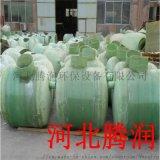 山东厂家玻璃钢化粪池 缠绕机械整体式玻璃钢化粪池