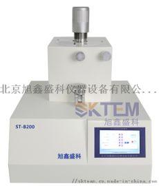 ST-B200高能臼式研磨机