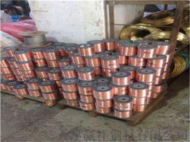 铜丝厂家供应 高质耐腐 镀锡紫铜线  铜丝 加工