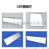 LED照明面板灯600*600MM40W正白