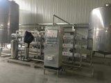 医药除热原反渗透纯化水生产设备