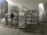 醫藥除熱原反滲透純化水生產設備