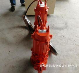 RQW山东耐热耐高温潜水排污泵