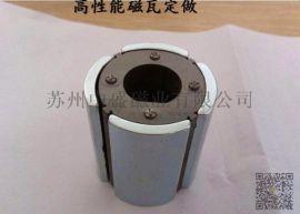 辽宁钕铁硼磁铁厂家定做高性能35H磁钢