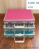 铝制文件档案盒