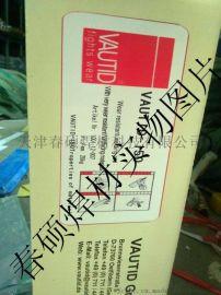 VAUTID-150H德国法奥迪耐磨焊条