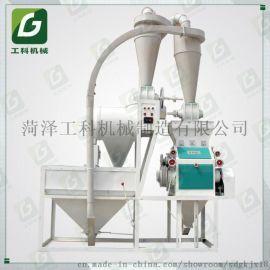 国内先进400KG/H小麦玉米磨粉机 ,低温细磨