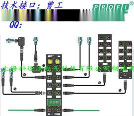 M12/M8集线器,NPN现场总线分线盒连接器模块