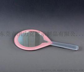 亚克力随身镜定制生产 广东凯力克亚克力加工厂