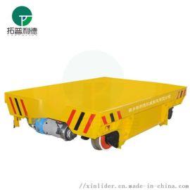 无锡厂家铝合金转运车车间过跨平板车蓄电池箱