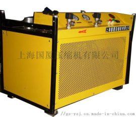 300bar高压空压机300公斤压力消防空气压缩机