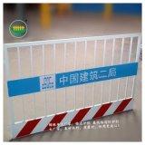 許昌1工地基坑防護網廠家 開封工地基坑防護欄杆