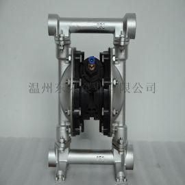 厂家直销QBY3-40不锈钢316L气动隔膜泵