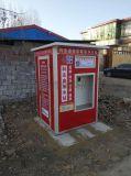反渗透纯水机惠民饮水站自动售水机