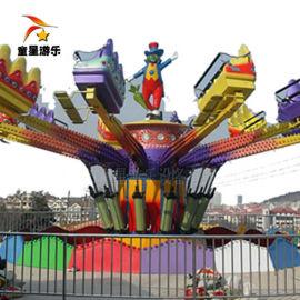 童星游乐设备弹跳机 室外大型游乐设备厂家