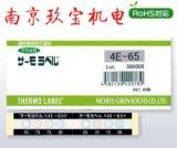 5E-75日本NIGK日油技研測溫紙標籤玖寶銷售