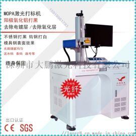 供应广州 移动电源/U盘/IC卡自动激光打标机/激光镭雕机/镭射机