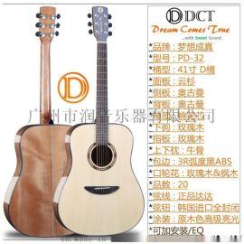 梦想成真40/41寸民谣吉他电木吉他中级吉他也