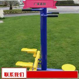 公园健身器材来电咨询 健身背部训练器生产厂家