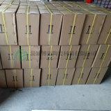 博迈耐磨陶瓷片胶(环氧耐磨胶)厂家直销