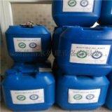 輝縣廠家出售藍旗BF-301ro膜高效殺菌清洗劑