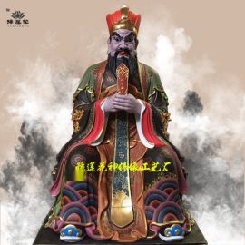 专业生产 来图定制三官大帝 玻璃钢神像 寺庙佛像