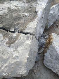 宝鸡岩石无声膨胀剂,矿石无声膨胀剂,混凝土无声