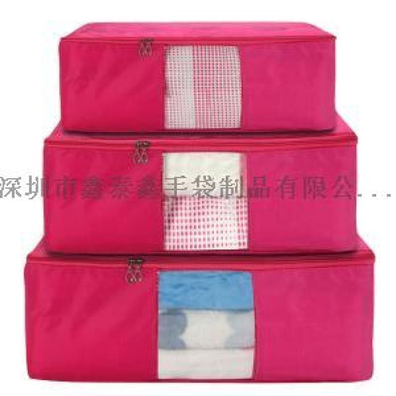 生產定製收納箱收納盒