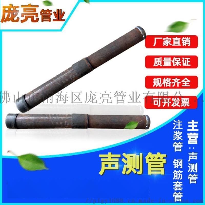 套筒式声测管 桥梁桩基超声波检测管